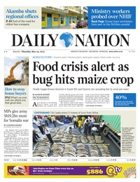 online magazine - Daily Nation 24th May 2012