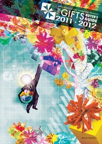 online magazine - Gifts Buyer Guide 2011-12