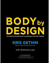 online magazine - Body By Design