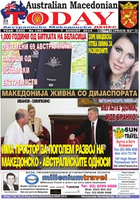 online magazine - Australian Macedonian Today 7-8-2014