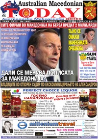 online magazine - Australian Macedonian Today 21-8-2014