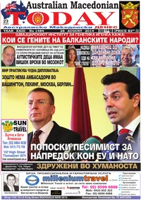 online magazine - Australian Macedonian Today 28-8-2014