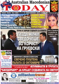 online magazine - Australian Macedonian Today 4-9-2014