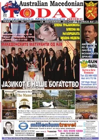 online magazine - Australian Macedonian Today 18-9-2014