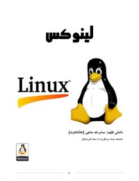 online magazine - Linux Learn in Kurdish
