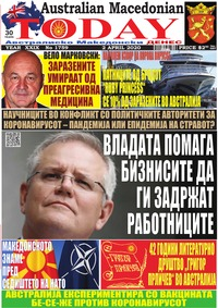 online magazine - Australian Macedonian Today 2-4-2020