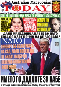 online magazine - Australian Macedonian Today 11-6-2020